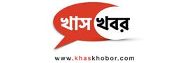 Khas khobor- Bengal News portal